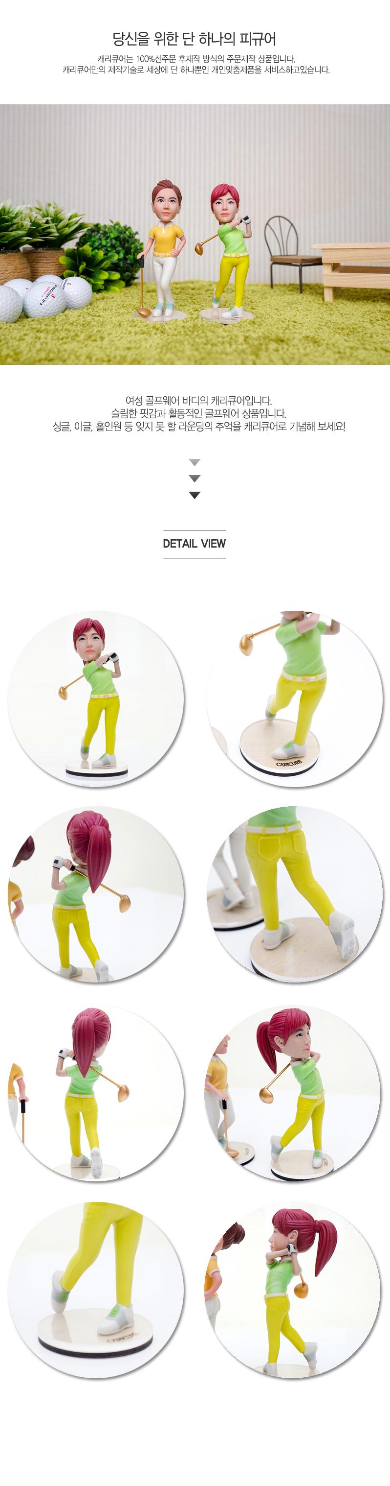 golf_w_pants_02