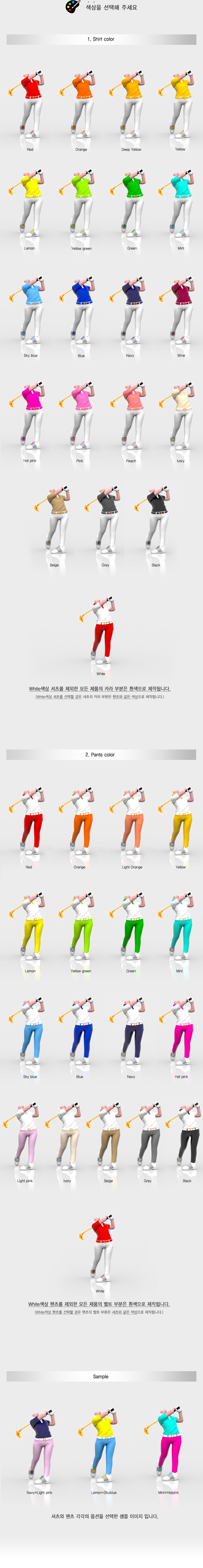 golf_w_pants_coloroption_02