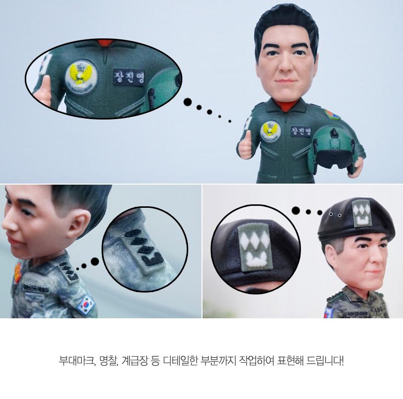 army_addlogo