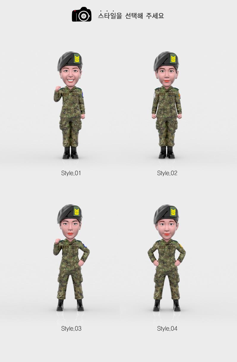 army_w_all