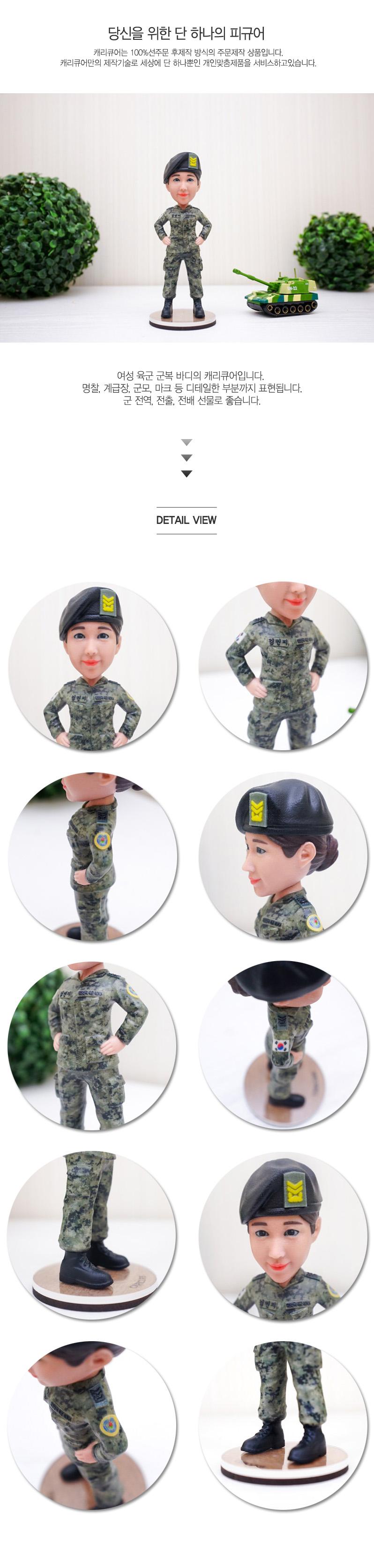 army_w_photo