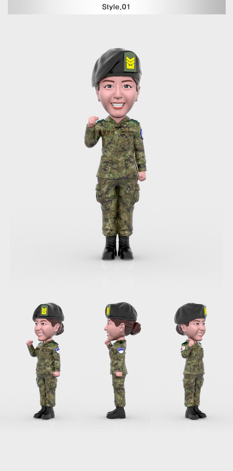 army_w_pose01