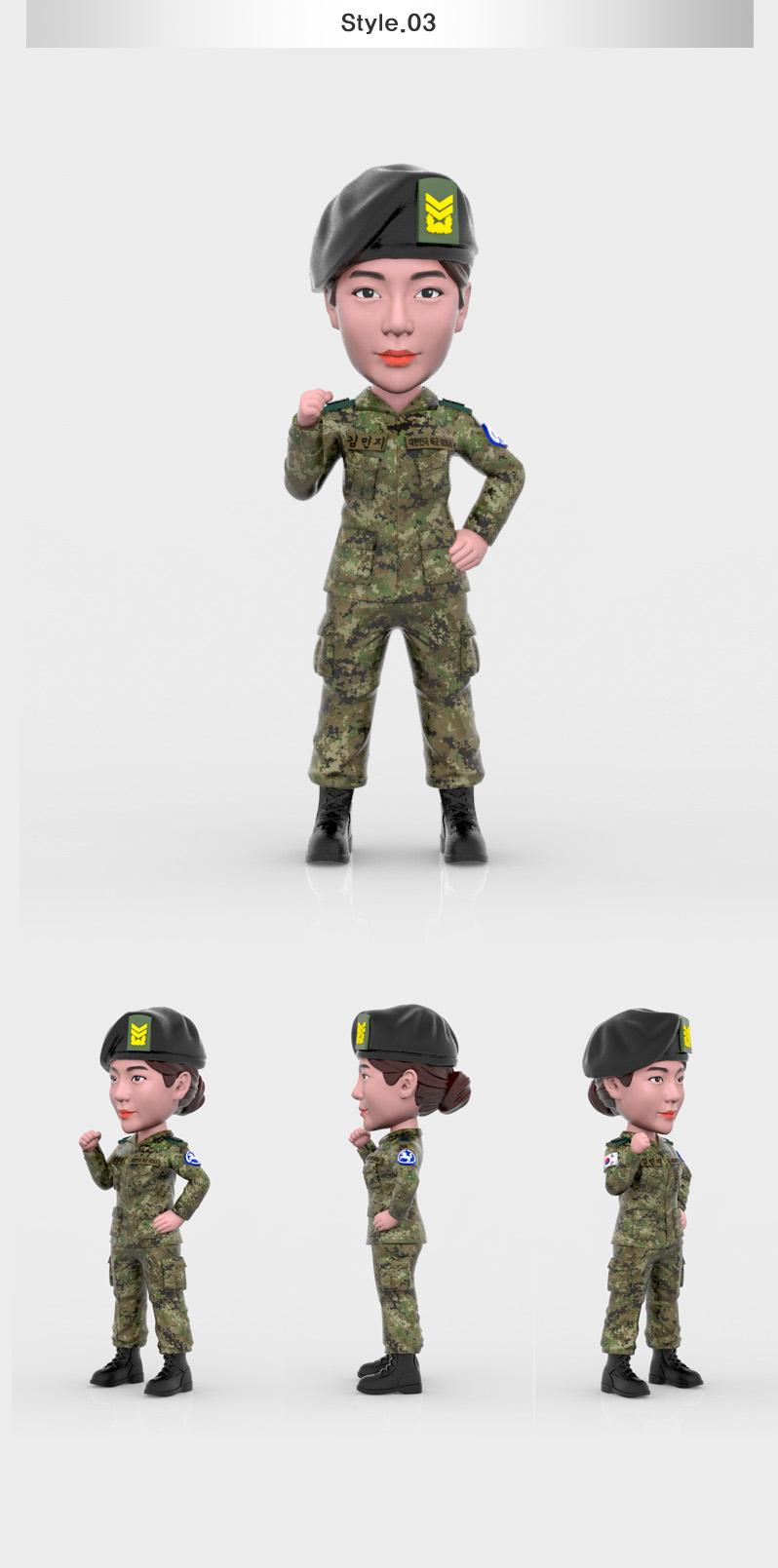 army_w_pose03