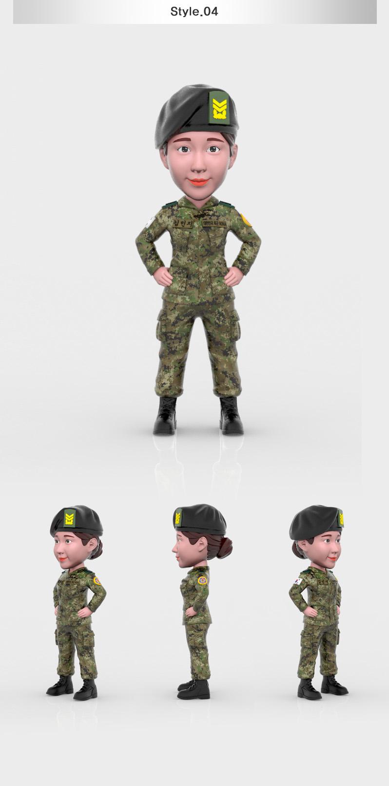 army_w_pose04