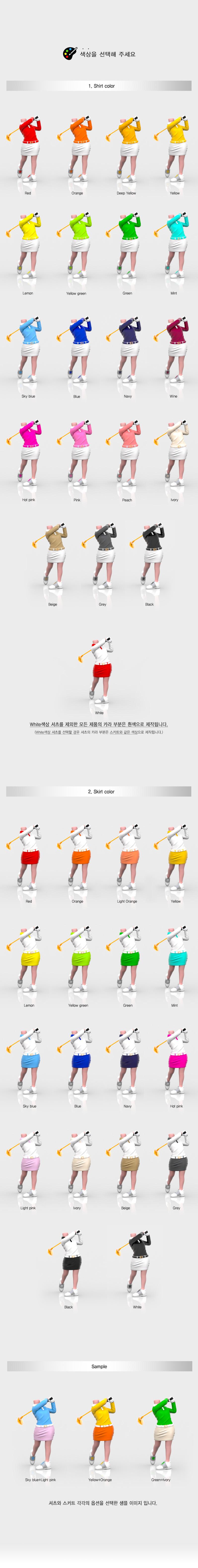 golf_w_skirt03_coloroption