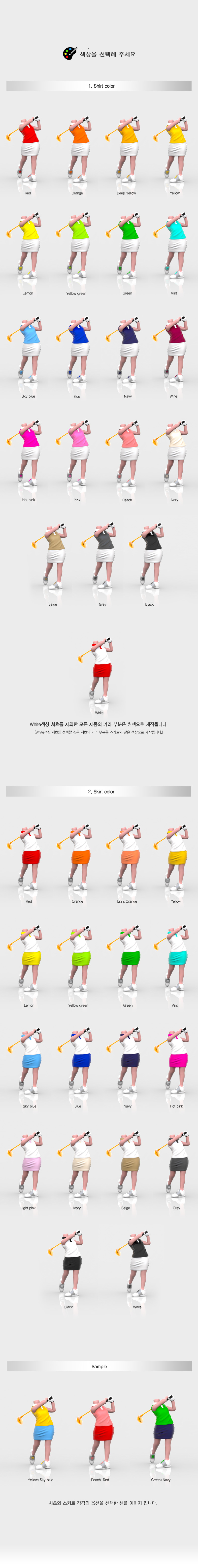 golf_w_skirt04_coloroption