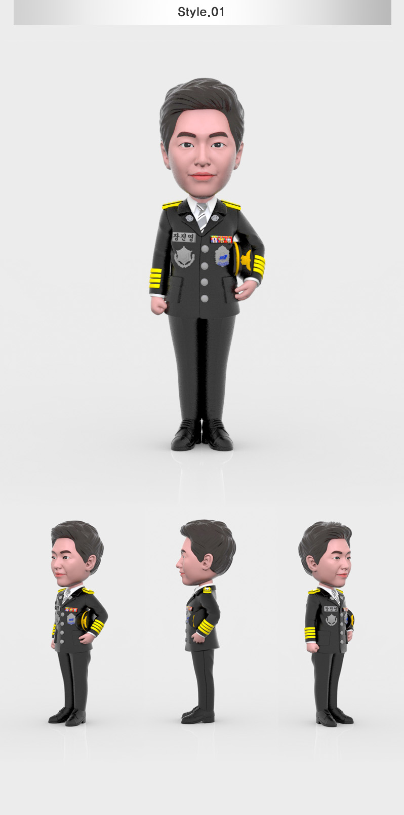 firefighter_pose01