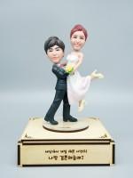 Only You <BR>- 웨딩 피규어,커플 피규어,프로포즈 선물,결혼기념일 선물