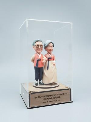 한복 커플 D<BR>- 환갑선물, 칠순선물, 결혼기념일선물, 부모님생신선물,부모님피규어