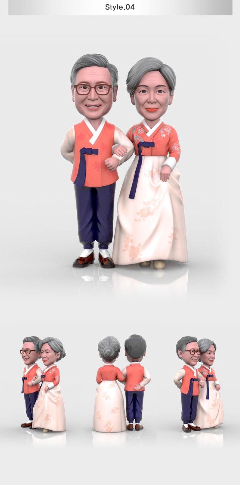 hanbok_orange_style_4