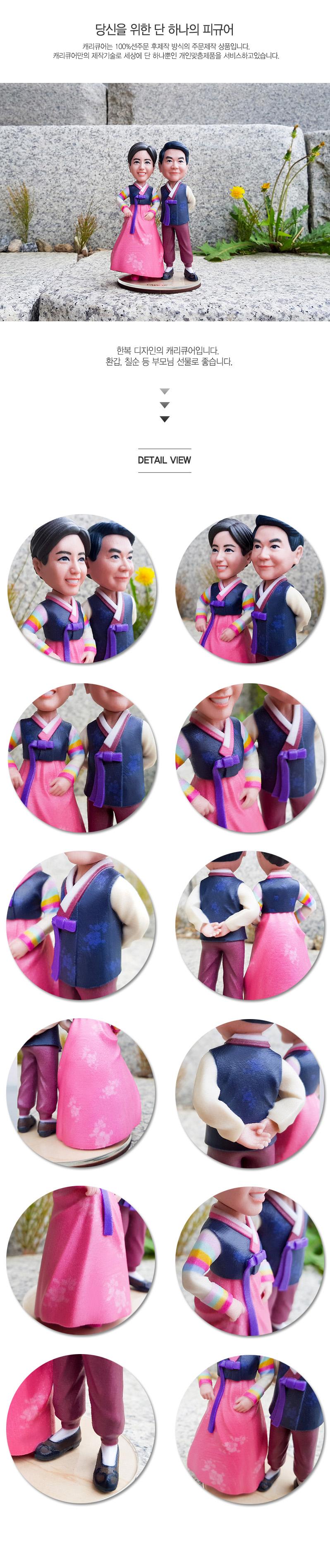 hanbok_pink_photo