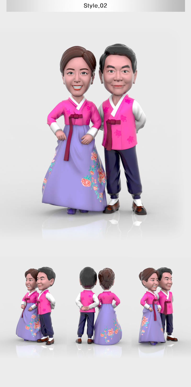 hanbok_pink_style_2