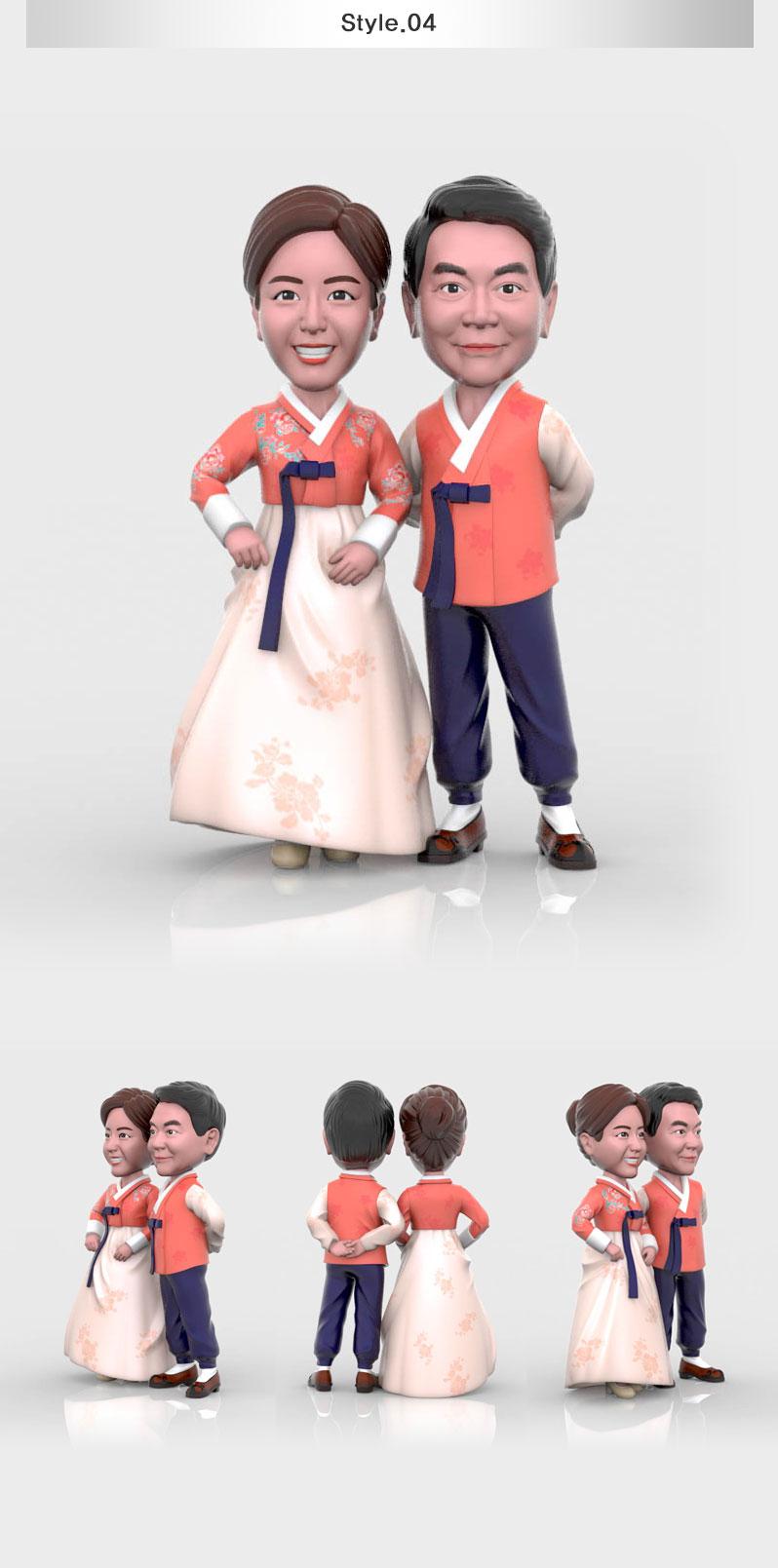 hanbok_pink_style_4
