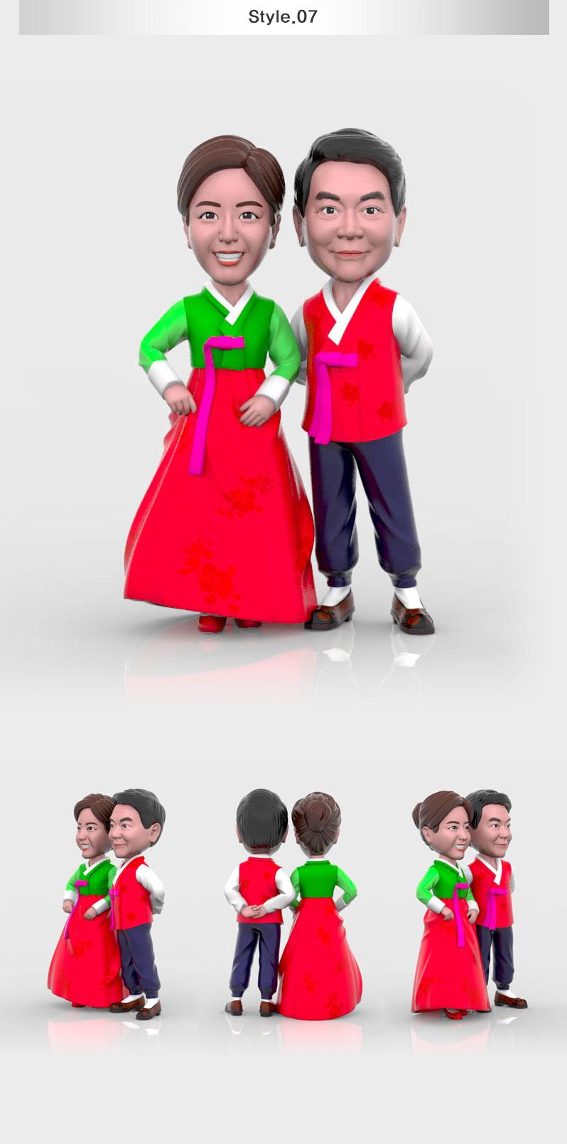 hanbok_pink_style_7