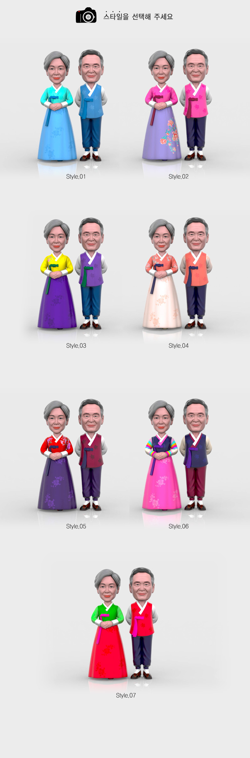 hanbok_pose1_style_all