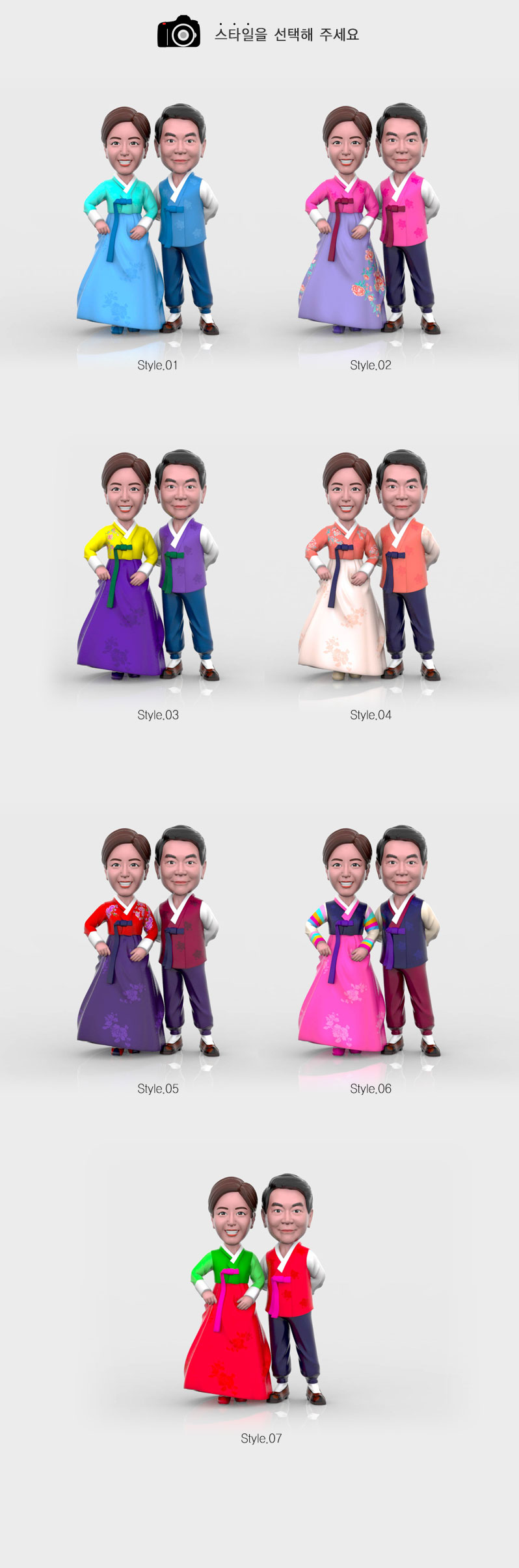 hanbok_pose2_style_all