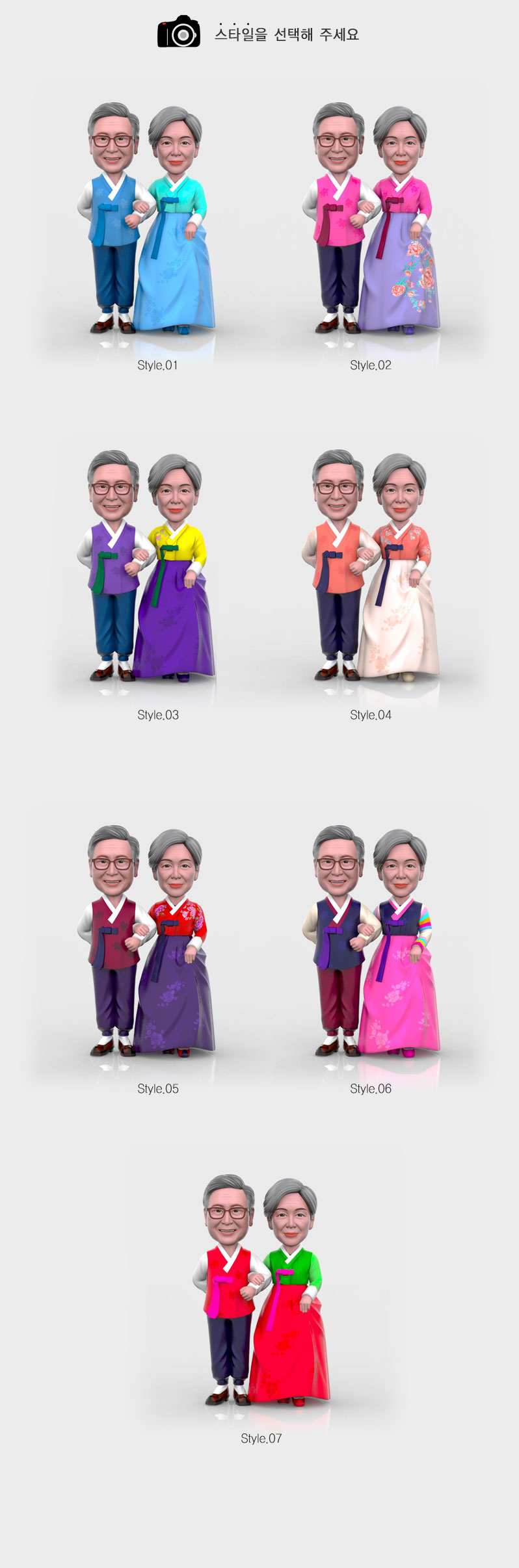 hanbok_pose4_style_all