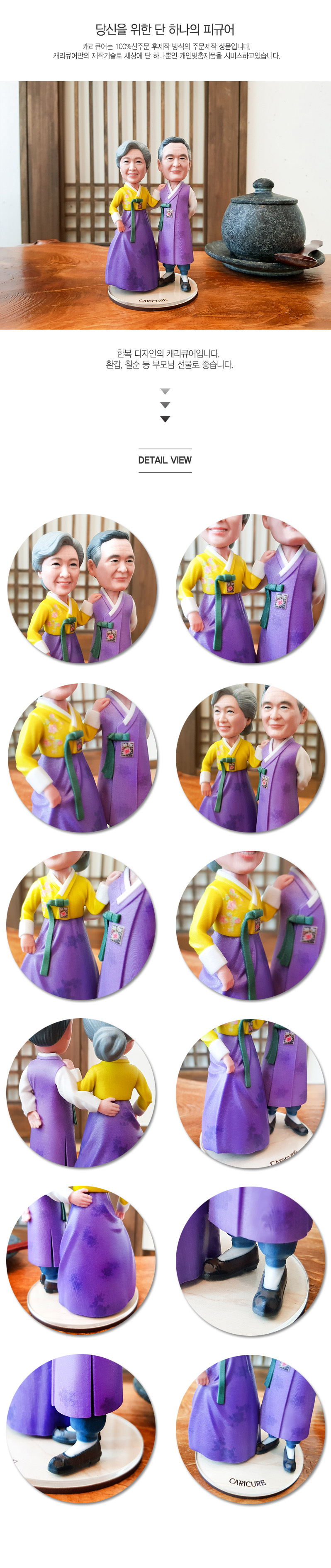 hanbok_purple_photo