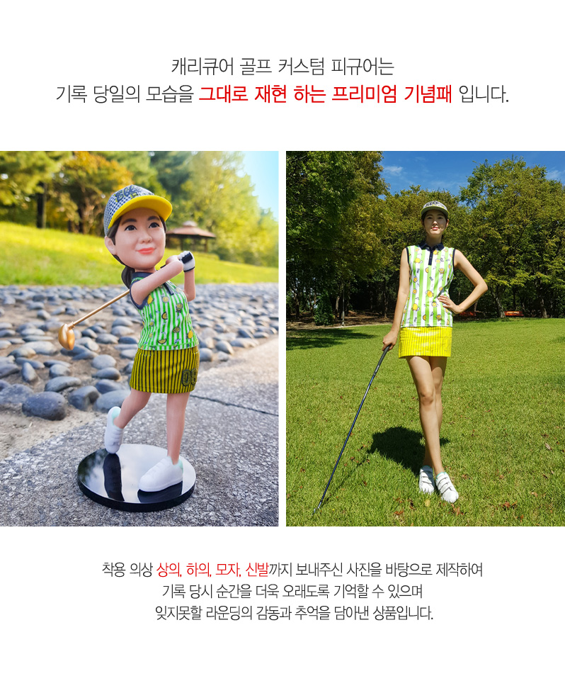 golf_custom_photo_woman