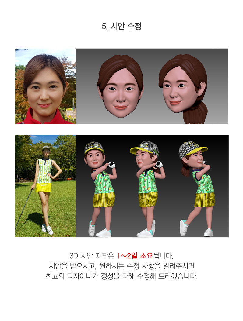 golf_custom_sketch5_woman